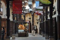Località di soggiorno di Madinat Jumeirah nel Dubai, UAE Fotografia Stock Libera da Diritti