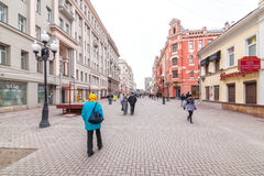 Locals and tourists walking on Arbat street Stock Photo