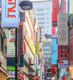 The location is the premiere district for shopping in the city. Stock Photography