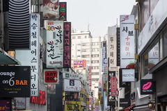 The location is the premiere district for shopping in the city. Stock Images