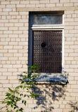 Loch im Fenster Lizenzfreie Stockfotografie