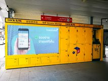Lock box self service storage, Electronic locker in yellow color. BANGKOK, THAILAND. – On May 12, 2018 - Lock box self service storage, Electronic locker stock photos