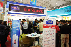 Lock & lock booth. Lock & lock booth Royalty Free Stock Photos