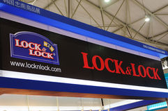 Lock & lock booth logo Stock Photo