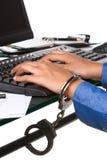Lock into work Stock Photography