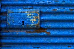 Lockable blue awning Stock Photos
