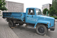 Locked truck near the Donetsk Regional Council Royalty Free Stock Photography