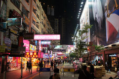 Lockhart road in the Causeway Bay of Hong Kong by night Stock Photo