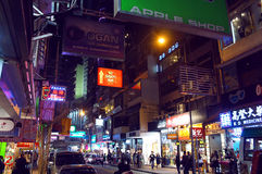 Lockhart road in the Causeway Bay of Hong Kong by night Stock Images