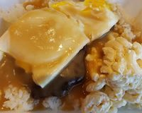 The Loco Moco Plate Meal royalty free stock photos
