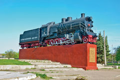 Locomotive (monument) Royalty Free Stock Image