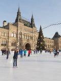 Lodowisko na placu czerwonym, Moskwa Zdjęcie Royalty Free