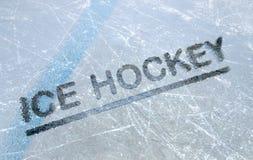 Lodowy hokej obrazy royalty free
