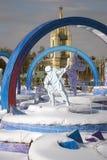 Lodowy lodowisko przy VDNHA parkiem w Moskwa zdjęcia stock