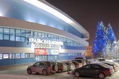 Lodowy pałac Uralskaya Molniya w Chelyabinsk obrazy royalty free