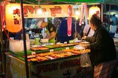 LOEI,泰国- 12月31 :做出选择的未认出的妇女 免版税库存照片