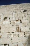 Loeiende Muur in Jeruzalem Stock Afbeeldingen
