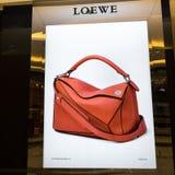 Loewe fashion boutique display window. Hong Kong Stock Photography