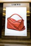 Loewe fashion boutique display window. Hong Kong Royalty Free Stock Photo