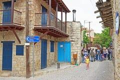 Lofou-Dorf Lizenzfreies Stockfoto