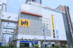 Loft department store Kobe Japan Stock Images