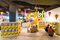 LoFt la tienda en la alameda de compras de Siam Center, Bangkok Imagen de archivo libre de regalías