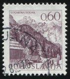 Logar-Tal Lizenzfreies Stockfoto