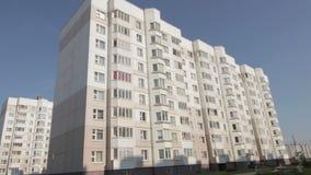 Logement bon marché près de nouveau microdistrict nouveau Borovaya clips vidéos