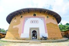 Logement de chinois traditionnel de Tulou de Hakka dans la province de Fujian de la Chine Image libre de droits