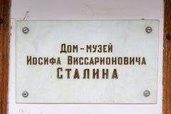 Logez le musée de Joseph Stalin dans Gori, la ville de naissance de Stalin Photographie stock libre de droits