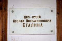 Logez le musée de Joseph Stalin dans Gori, la ville de naissance de Stalin Photographie stock