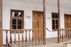 Logez le musée de Joseph Stalin dans Gori, la ville de naissance de Stalin Photos libres de droits