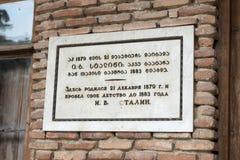 Logez le musée de Joseph Stalin dans Gori, la ville de naissance de Stalin Image stock