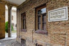 Logez le musée de Joseph Stalin dans Gori, la ville de naissance de Stalin Images libres de droits