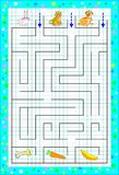 Logic puzzle game with labyrinth for children on a square paper. Help the animals find the way till their food. Draw the lines. Vector cartoon image. Scale to Stock Photography