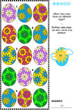 Logic puzzle with sets of painted eggs Stock Photo