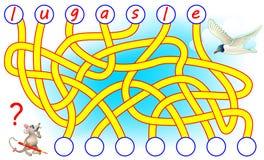 Logiki łamigłówki gra dla nauk angielszczyzn Znajduje poprawnych miejsca dla listów, pisze one w istotnych okręgach i czyta słowo Obraz Stock
