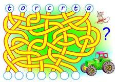 Logikpussellek för studieengelska Finna de korrekta ställena för bokstäverna och skriv dem i relevanta cirklar royaltyfri illustrationer