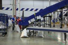 Logistics center Stock Photography
