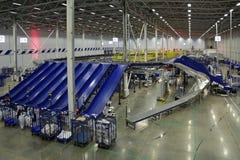 Logistics center Royalty Free Stock Photos