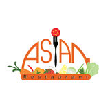 Logo for Asian restaurant design for restaurants and cafes. Stock Photography