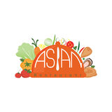 Logo for Asian restaurant design for restaurants and cafes. Royalty Free Stock Photo