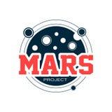 Logo astronomico originale con Marte Spazi l'avventura, l'esplorazione del pianeta rosso, il progetto scientifico Emblema del pro illustrazione di stock
