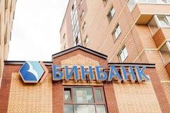 Logo av Binbank - rysk bank Binbank logo på byggnad med den Binbank inskriften i ryss Royaltyfria Foton
