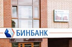 Logo av Binbank - rysk bank Binbank logo på byggnaden med den Binbank inskriften i ryss Arkivfoto