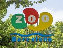 Logo av den Barcelona zoo Royaltyfri Bild