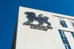Logo av det Birmingham stadsuniversitetet, UK Royaltyfria Foton