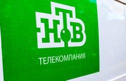 Logo av TV-station NTV med regndropparna Arkivbild