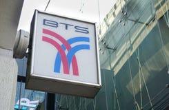 Logo of The Bangkok Mass Transit System (BTS) Royalty Free Stock Photography