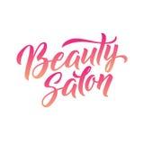 Logo Beauty Salon Lettering Calligrafia fatta a mano su ordinazione, vettore Immagine Stock
